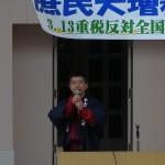 2011年3・13重税反対全国統一行動東山集会03