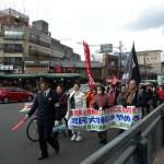 2011年3・13重税反対全国統一行動東山集会04