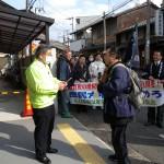 2011年3・13重税反対全国統一行動東山集会05